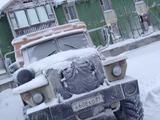 Вахта Урал 2001 года